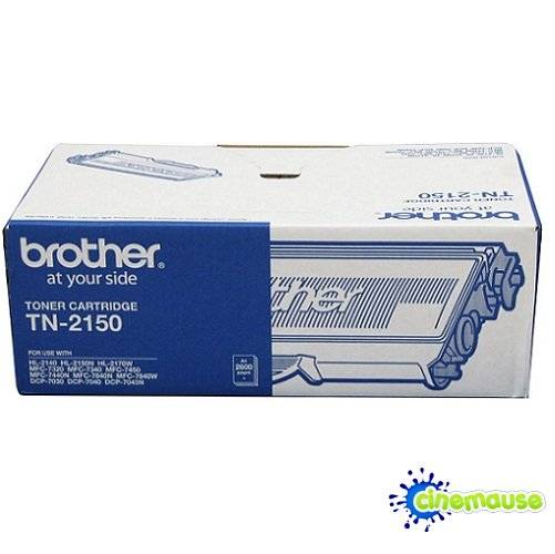 brother2150
